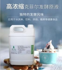 高濃縮克菲爾發酵原液