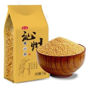 燕之坊山西小米沁州黃小米粥新米吃的農家小黃米特產食用雜糧