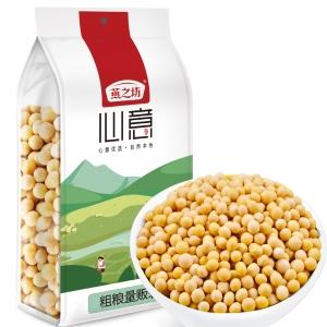 燕之坊呼倫貝爾大黃豆雜糧米五谷豆漿原料