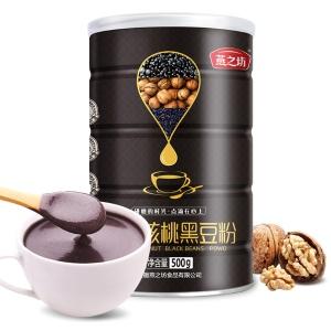 黑芝麻核桃黑豆粉 營養早餐代餐粉速食懶人飽腹食品黑芝麻糊