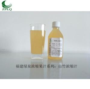 供应优质浓缩果汁山竹浓缩汁厂家直销