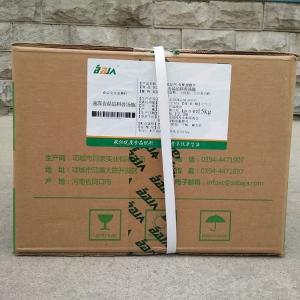 速冻食品馅料骨汤胨  15kg/箱