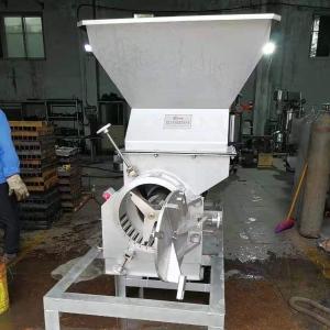 新鄉5噸/時鼠籠破碎機價格-森科全套水果酒加工設備廠家