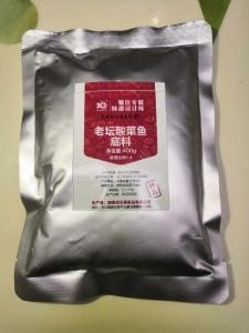 味遠紅芳 太二老壇酸菜魚調料批發青花椒魚火鍋料調味料廠家直銷
