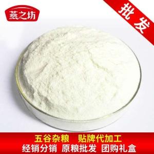 厂家批发糯米粉 优质糯米粉加工 散装糯米粉批发
