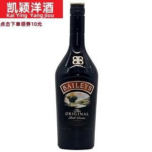 洋酒批发 百利甜爱尔兰奶油力娇酒价格)上海代理