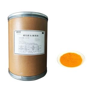 厂家供应 维生素B2 VB2