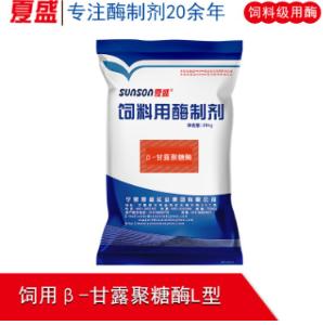 甘露聚糖酶