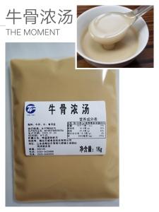 米线专用高汤鸡骨高汤鸡骨白汤