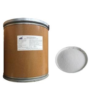 现货 食品级 氯化胆碱 营养强化剂食品添加剂 胆碱