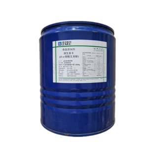食品级  维生素E油