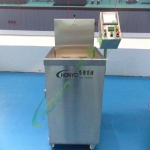 供应热收缩机主要用于牛羊肉热缩,贴合包装热缩