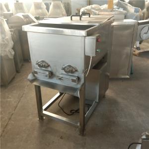 義康牌300型雞肉拌餡機 韭菜盒子拌餡機 丸子攪拌設備