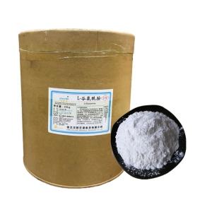 食品级L-谷氨酰胺  营养增补剂