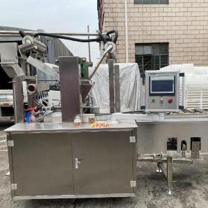 GD80明膠軟糖澆注生產線