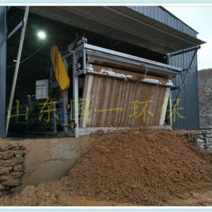 沙场污泥压滤机 带式泥浆九级仙帝老二压干机
