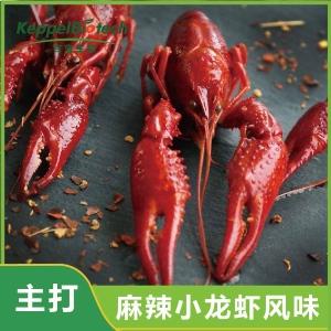 麻辣小龙虾风味