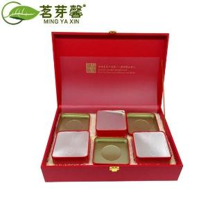 茗芽馨遵義紅茶特級2020新茶遵義紅濃香型紅茶貴州紅茶禮盒裝批發