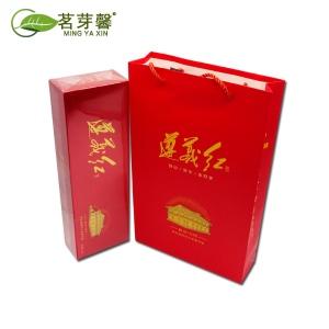 茗芽馨遵义红茶正山小种红茶非特级*茶小包红茶叶批发
