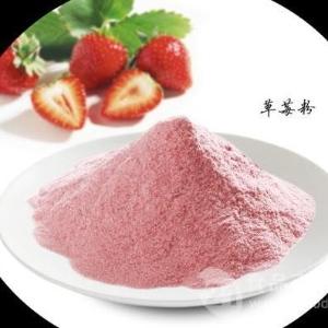 草莓粉/粒