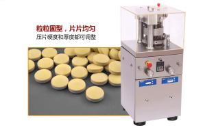 济源实验室专用压片机,桔梗粉打片机参数