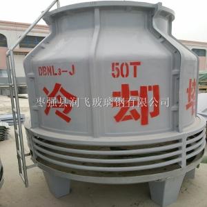 鑫潤飛冷卻塔_玻璃鋼冷卻塔_圓形冷卻塔生產廠家