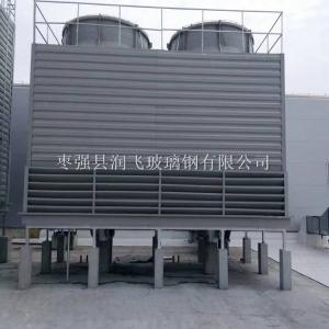 鑫潤飛冷卻塔 方形逆流式中溫玻璃鋼冷卻塔廠家