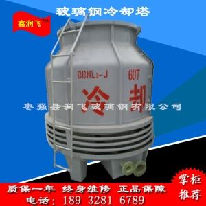 冷卻塔公司生產15T20T30T40T50T圓形冷卻塔供應商廠家