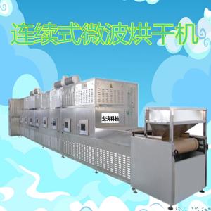 蕎麥熟化機  五谷雜糧烘烤機
