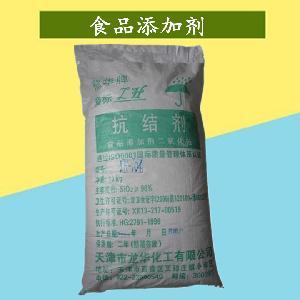 二氧化硅生产商 二氧化硅添加量