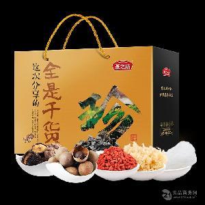 燕之坊珍禮盒香菇木耳桂圓枸杞粉絲干貨山珍禮盒裝1.24kg