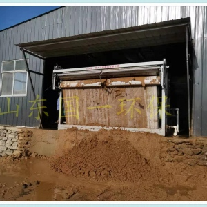 污水处理设备 泥浆压滤机