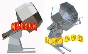 TWJ-1000型不锈钢八角调味机