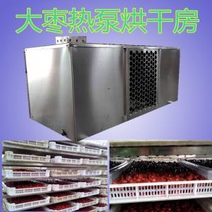 大枣空气能热泵干燥机