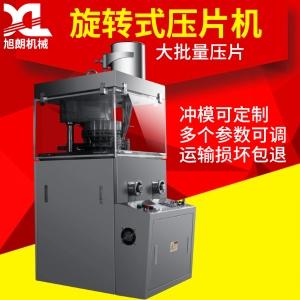 不锈钢椰子粉压片机 旋转式生姜粉打片机