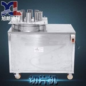 流动式木薯切片设备,江苏旭朗红薯切片机