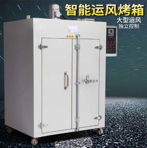 工业大型黑豆干燥箱专业制造商