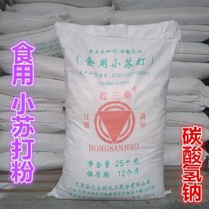 天津 红三角 小苏打粉 碳酸氢钠 食品蓬松剂 25kg/袋
