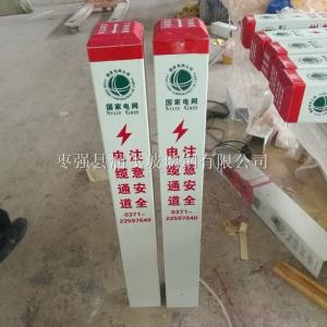 鑫潤飛 電力電纜標志樁-玻璃鋼標志樁價格
