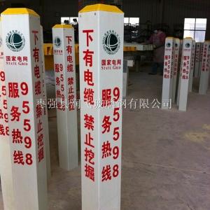 電力電纜標志樁-燃氣管道警示樁-玻璃鋼標志樁生產廠家