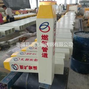 燃氣管道標志樁-地下管線標志樁-玻璃鋼復合標志樁廠家價格