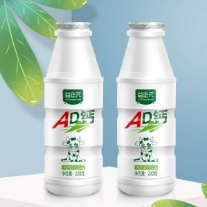 益正元AD钙奶