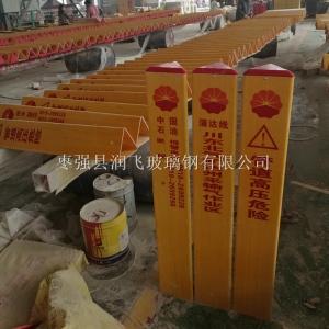長輸天然氣管道標志樁-燃氣管線三樁一牌-玻璃鋼標志樁廠家