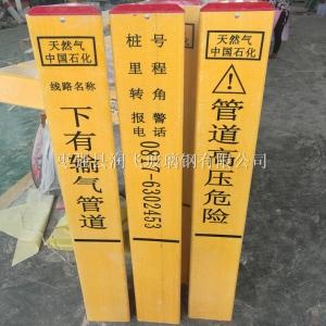 復合材料標示樁-管道轉角樁里程樁-玻璃鋼輸氣管線標志樁廠家價格