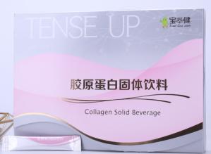 寶萃健膠原蛋白固體飲料今日價格詳情