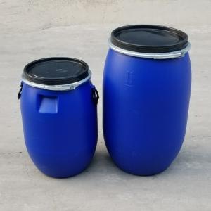 60l-200l包箍桶/化工桶工廠價促銷價供應