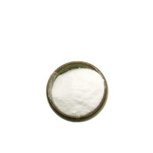 L-色氨酸 食品级 营养强化剂