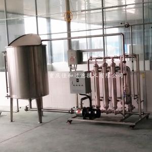 供应2020新款木瓜酒过滤机-0.1微米精度-500kg/h