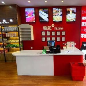 懒熊火锅市场超市加盟项目加盟预算