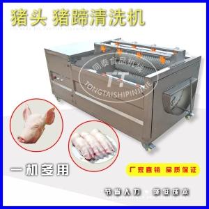 全自動豬蹄清洗機 多功能洗豬頭豬腳毛刷機